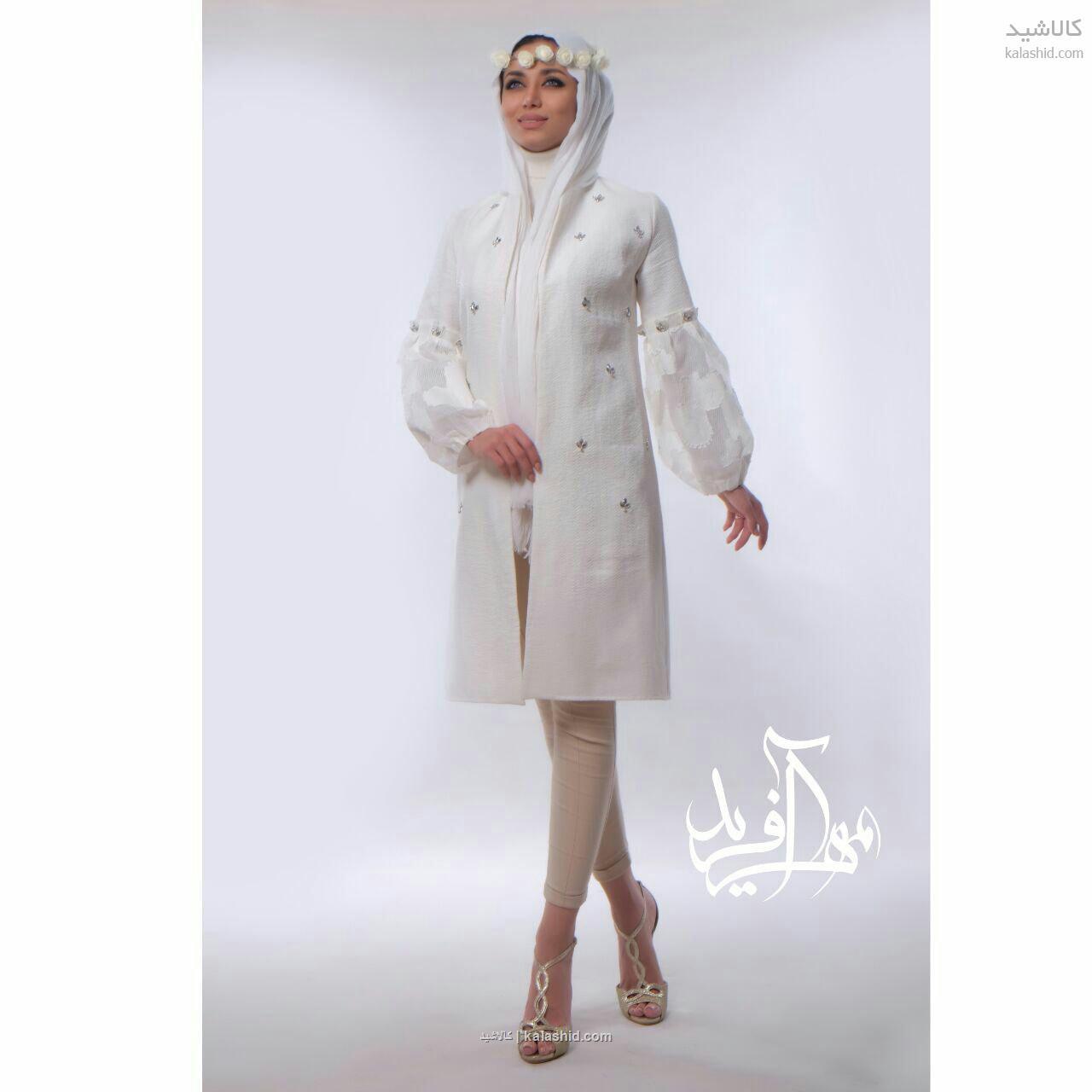 مانتو عروس مدل ساحل عقد محضری نامزدی شیک